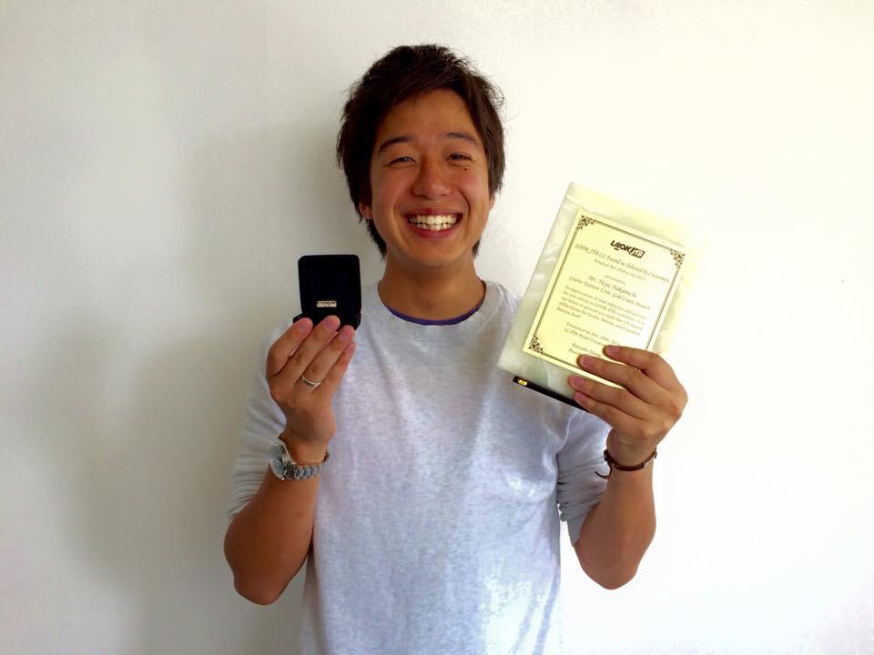 エクセレントガイドの賞を取ったときの写真