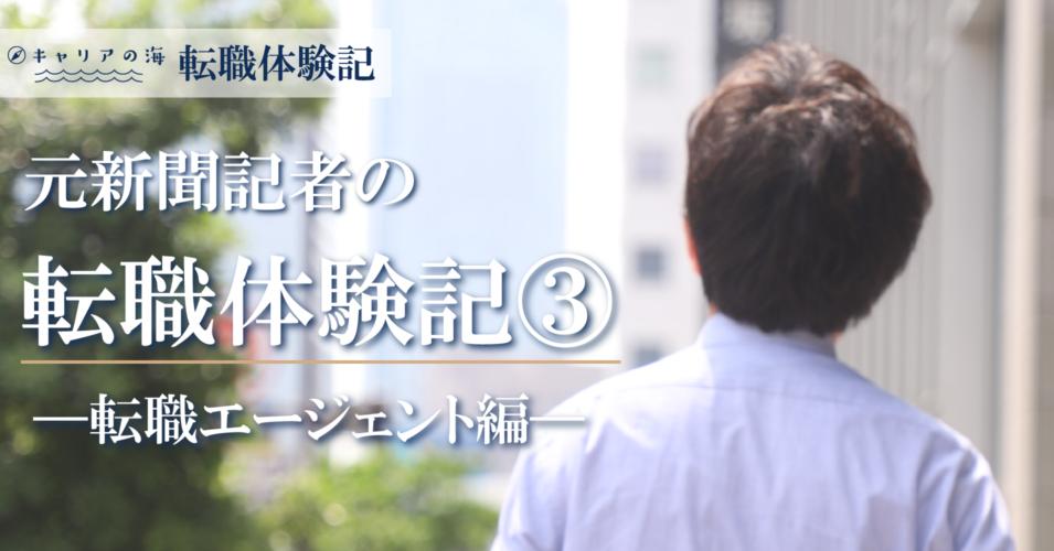 志賀さん体験記3