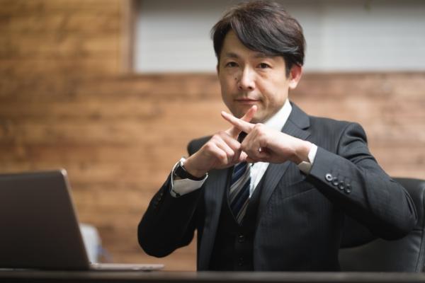 バツをする日本人男性