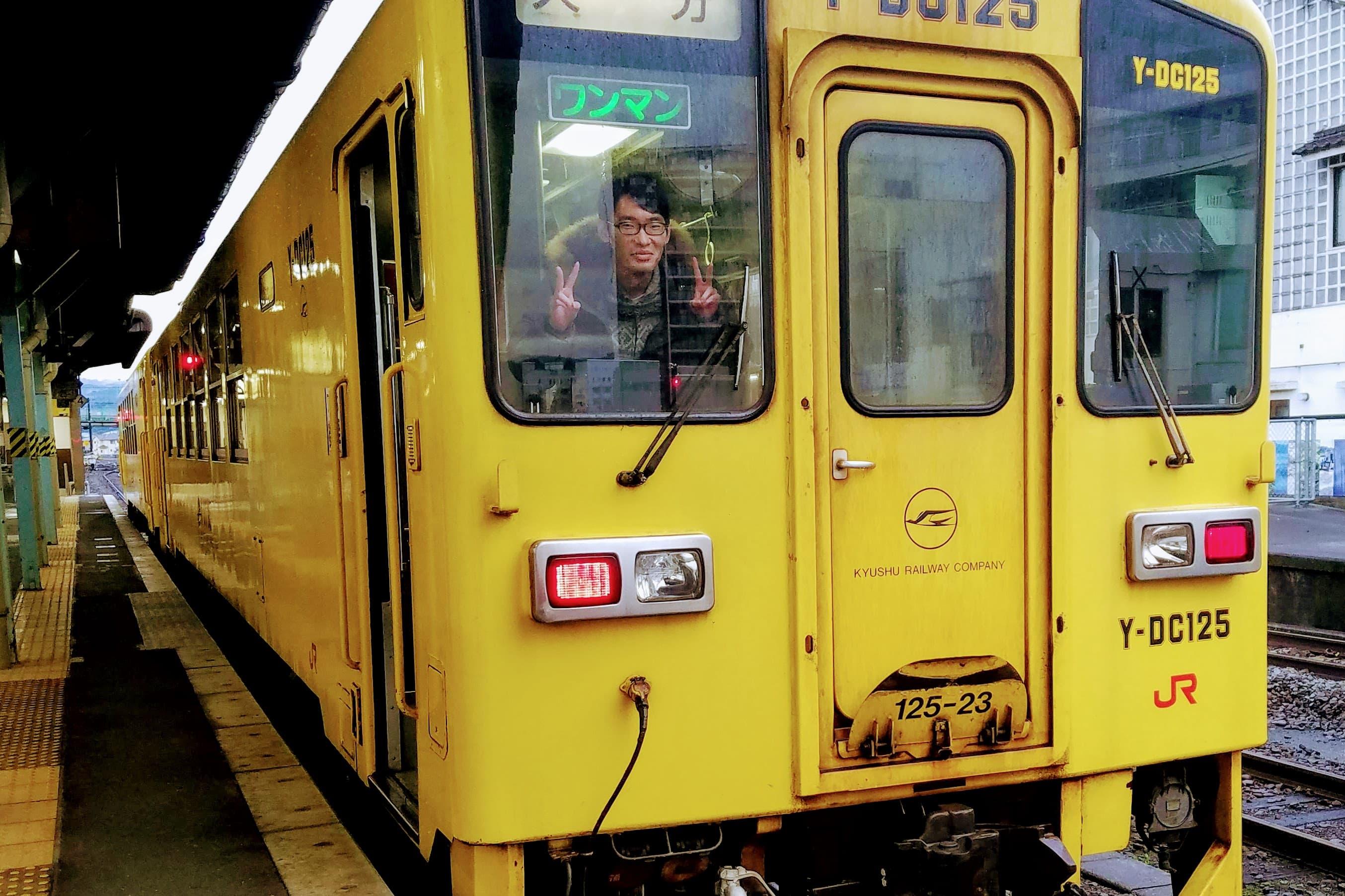 ひがしのプロフィール写真(鉄道オタク編)