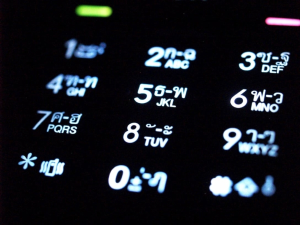 携帯電話のダイヤルパッド