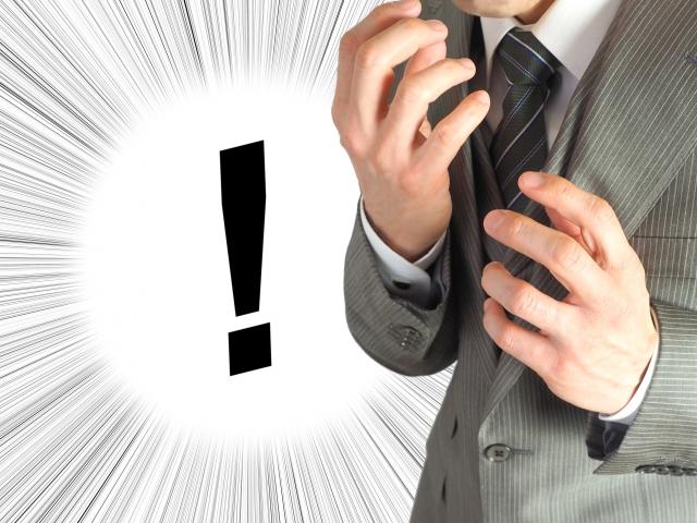 【注意】ビズリーチは会社にばれる!登録したら最初にすべき設定
